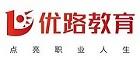 广州优路教育