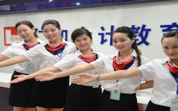 东莞仁和会计培训学校
