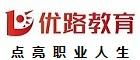 忻州优路教育