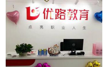杭州优路教育