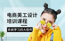 襄阳樊城区工业设计培训