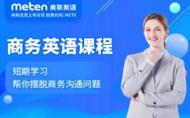 惠州惠城区国际英语培训学校