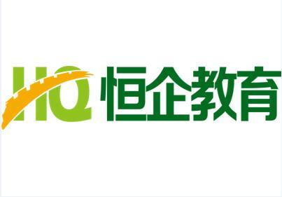 阳江恒企会计培训学校