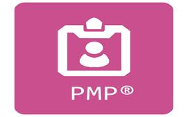 呼和浩特PMP项目管理培训班