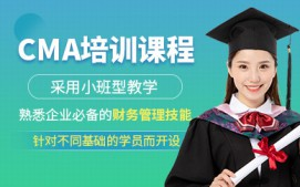 襄阳樊城区CMA培训班
