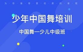 东莞寮步舞蹈编排商演培训