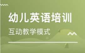 东莞南城初一英语培训班