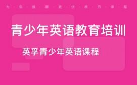 东莞南城初二英语培训班